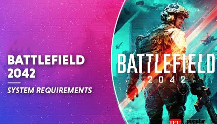 Системные требования Battlefield 2042