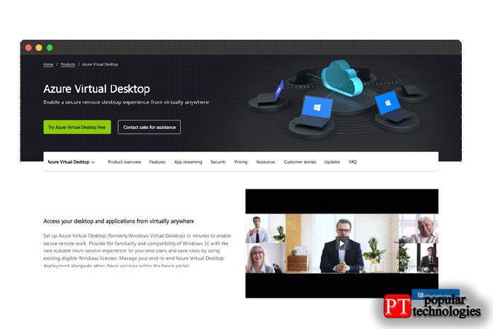 Виртуальные рабочие столы Windows и Azure