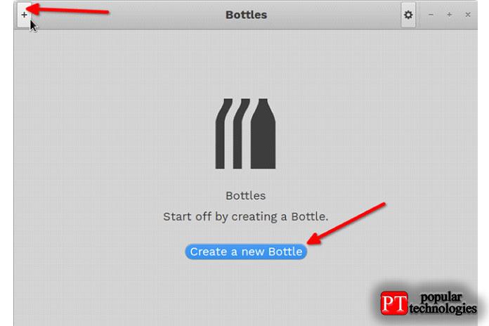Введите название бутылки инажмите кнопку «Создать»