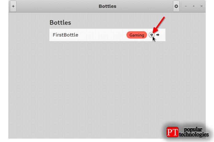 еперь, когда бутылка создана, выможете выбрать файл