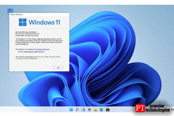еперь выможете перемещаться иопробовать Windows 11
