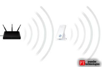 усилители сигнала Wi-Fi