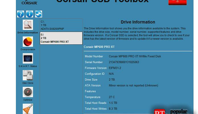 Corsair поставляет снакопителем набор инструментов SSD Toolbox