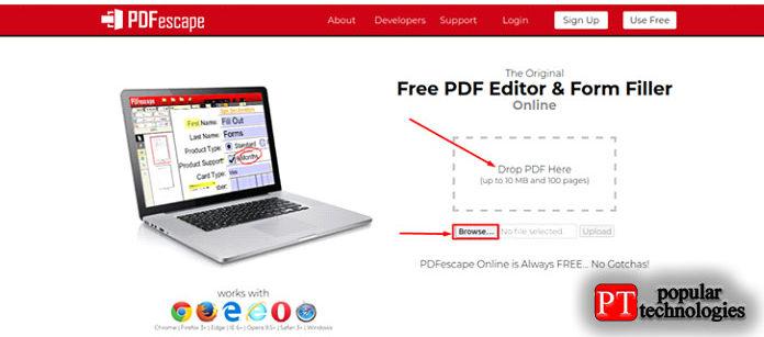 Этот инструмент обеспечивает бесплатный онлайн-доступ для редактирования