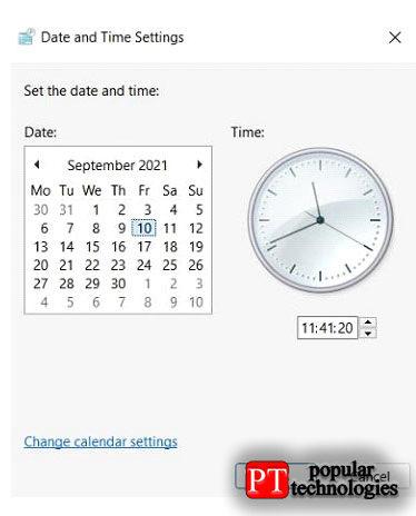Измените календарную дату нанесколько дней