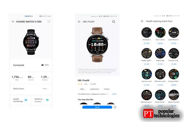 Настроить Huawei Watch 3 просто, и множество загружаемых