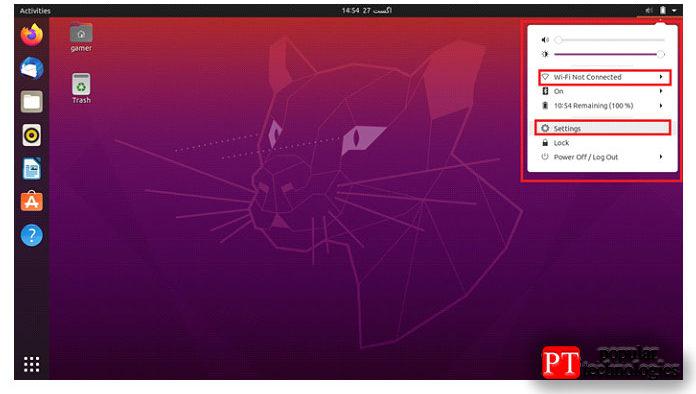 Ну, мы также можем получить прямой доступ к настройкам Ubuntu
