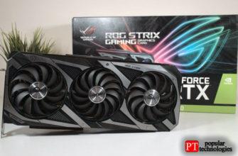 Обзор ASUS ROG Strix GeForce RTX 3080