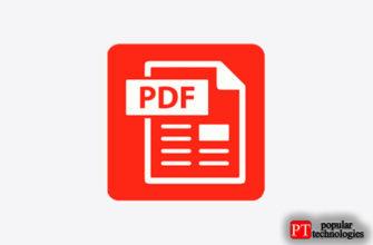 PDF-файл в Ubuntu