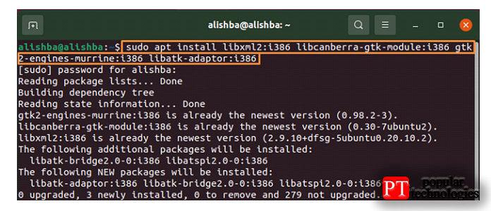 После выполнения вышеупомянутой команды будут доступны зависимости, необходимые для Adobe Acrobat