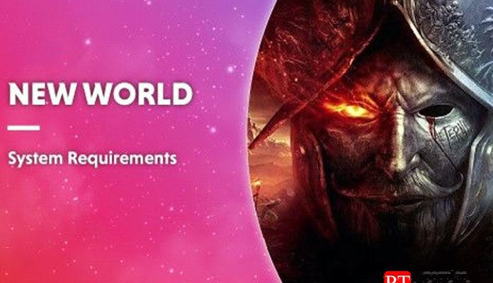 Системные требования New World