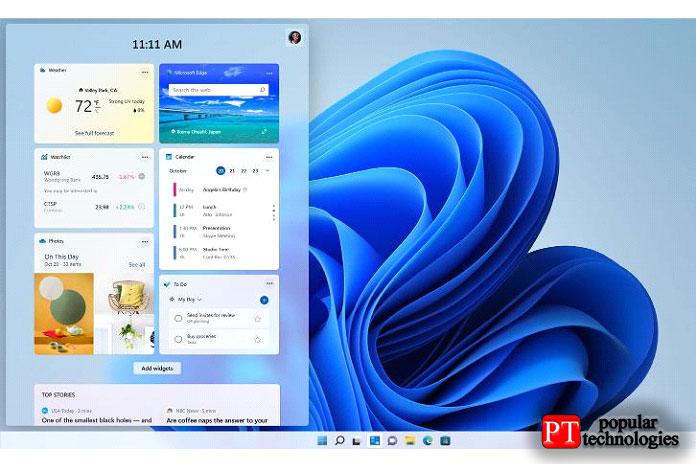 Виджеты небыли основной функцией впоследних версиях Windows