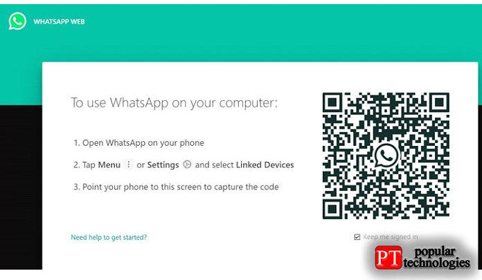 WhatsApp Web автоматически запустится вбраузере