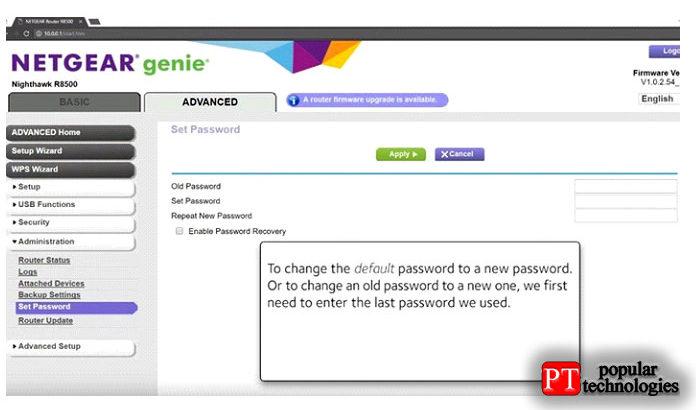 Затем выберите Установить пароль и измените его оттуда