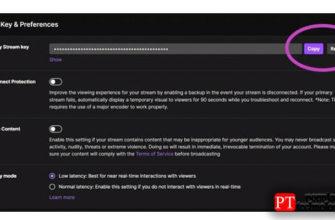 Как сбросить ключ трансляции на Twitch