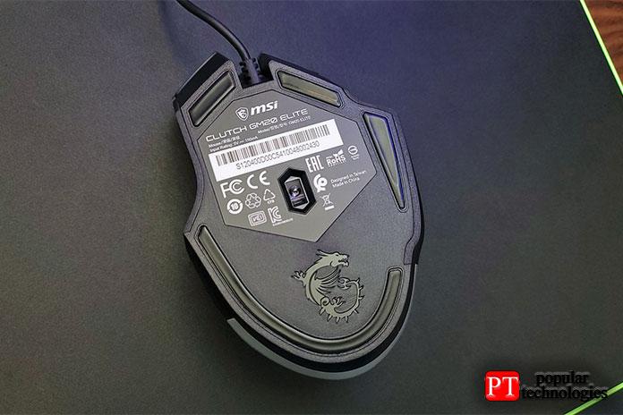 Одна изизюминок мыши— ееRGB-подсветка