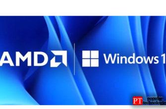 Проблемы с производительностью Windows 11 для процессоров AMD Ryzen