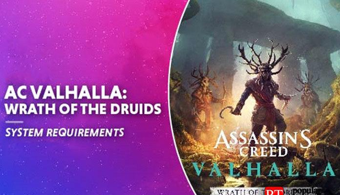 Системные требования Assassin's Creed Valhalla