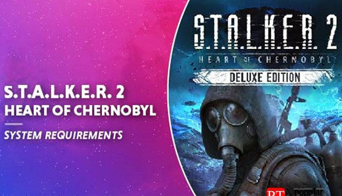 Системные требования Stalker 2