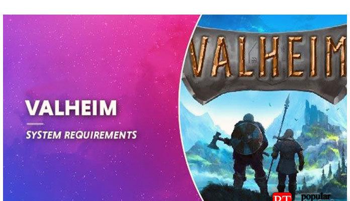 Системные требования Valheim